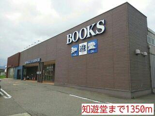 大型書店 1350m