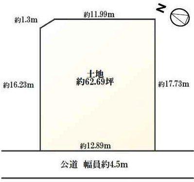 https://manager.mrd-misawa.co.jp/b_images/9/5/7/0007073957/0007073957_1.jpg