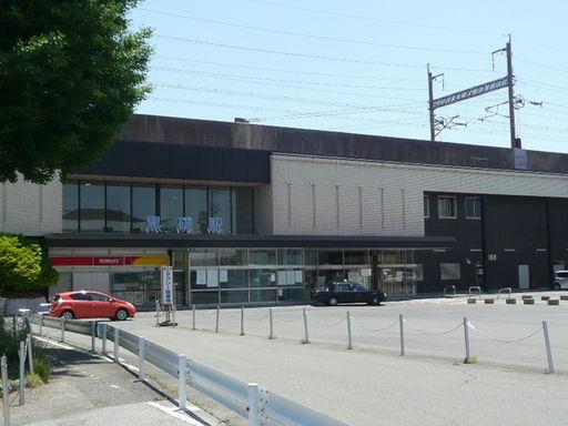 黒磯駅 6660m
