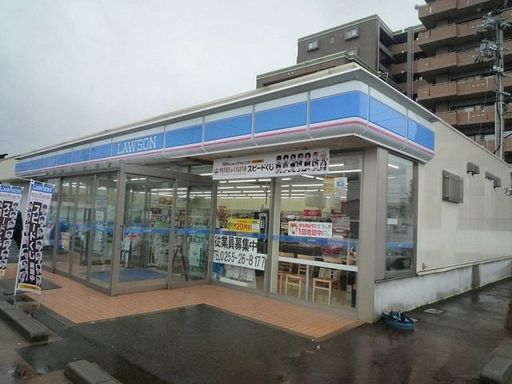 上越市木田1 ローソン上越木田店 300m